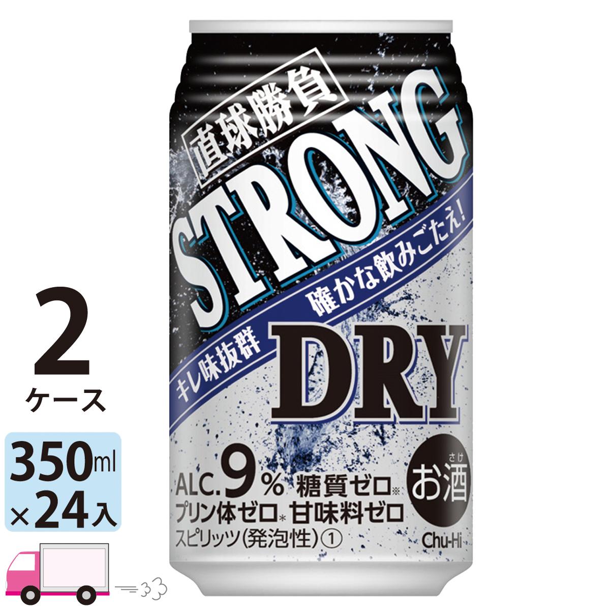 評判 おしゃれ 送料無料 チューハイ サワー 合同 ストロングドライ 350ml 2ケース 48本 24缶入