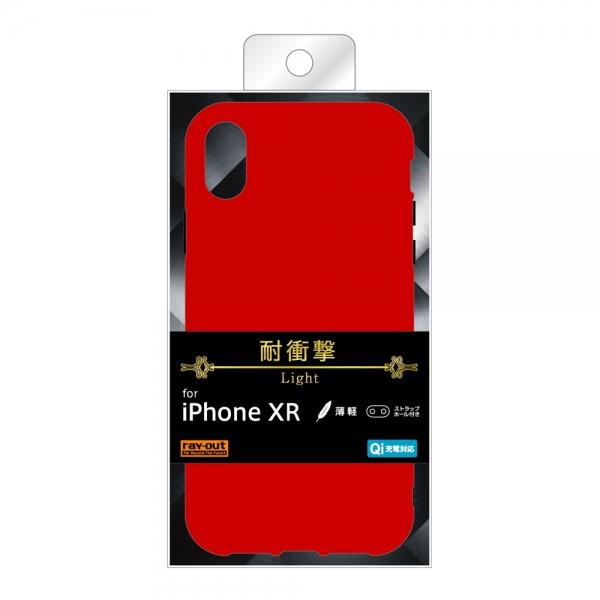 スマホケース ポイント消化 在庫処分 新作からSALEアイテム等お得な商品満載 レイアウト iPhone XR 耐衝撃Light RT-P18CP6 お値打ち価格で 4562357042493 TPUソフトケース R 送料無料