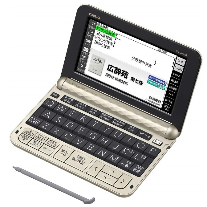 CASIO カシオ 電子辞書 エクスワード 生活・教養モデル 160コンテンツ収録 XD-Z6500GD シャンパンゴールド