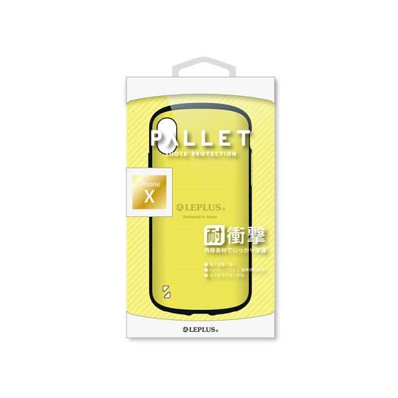 スマホケース ポイント消化 在庫処分 MSソリューションズ iPhone X 送料無料 激安 お買い得 受注生産品 キ゛フト 4589762264753 耐衝撃ハイブリッドケースPALLET LP-I8HVCYE