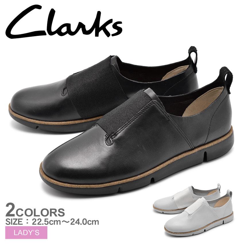 送料無料 CLARKS クラークス スリッポン 全2色トライ フォーム TRI FOME26132465 26132458 レディース ローカットスニーカー カジュアルシューズ 靴 シンプル レザー 本革