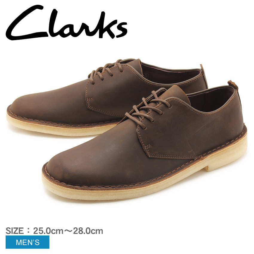 送料無料 CLARKS クラークス カジュアルシューズ ブラウンデザートロンドン DESERT LONDON26138240 メンズ