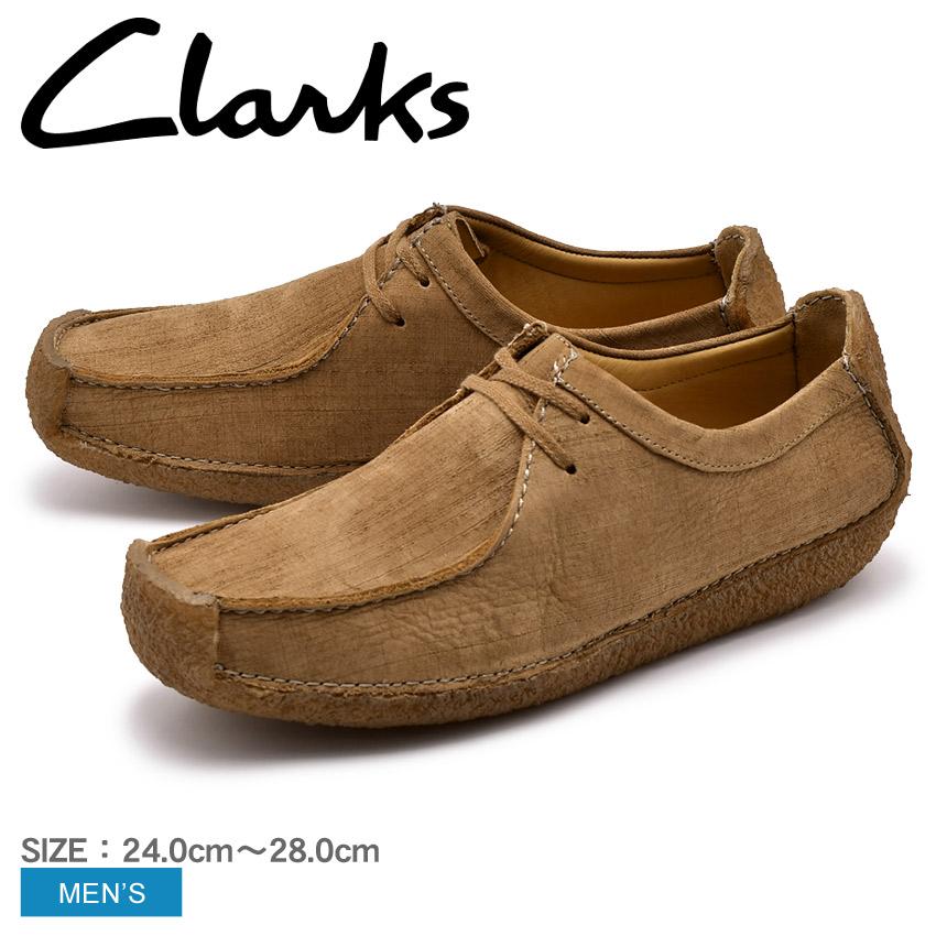 送料無料 CLARKS クラークス ナタリー カジュアルシューズ メンズ ブラウン NATALIE 26118584