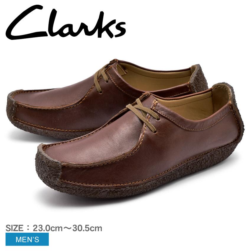 送料無料 CLARKS クラークス カジュアルシューズ ブラウンナタリー NATALIE20319012 メンズ
