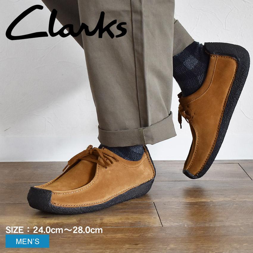 送料無料 CLARKS クラークス ナタリー カジュアルシューズ メンズ ブラウン NATALIE 26131181 10eg