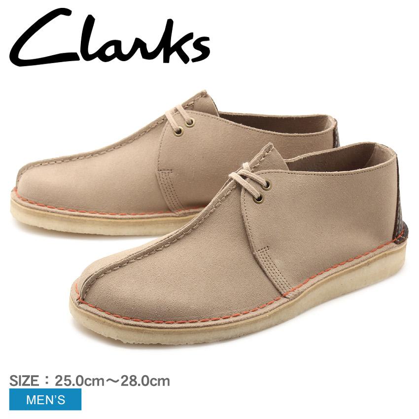 送料無料 CLARKS クラークス カジュアルシューズ ベージュデザート トレック DESERT TRECK26138666 メンズ
