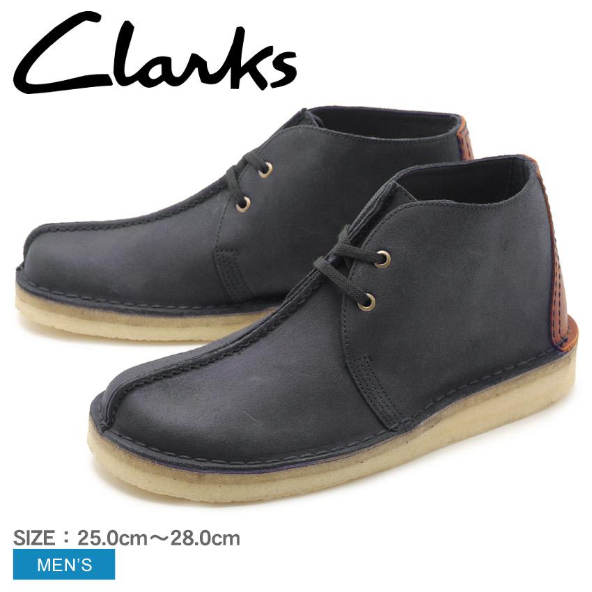 送料無料 CLARKS クラークス カジュアルシューズ ネイビーデザート トレック HI DESERT TRECK HI26134942 メンズ