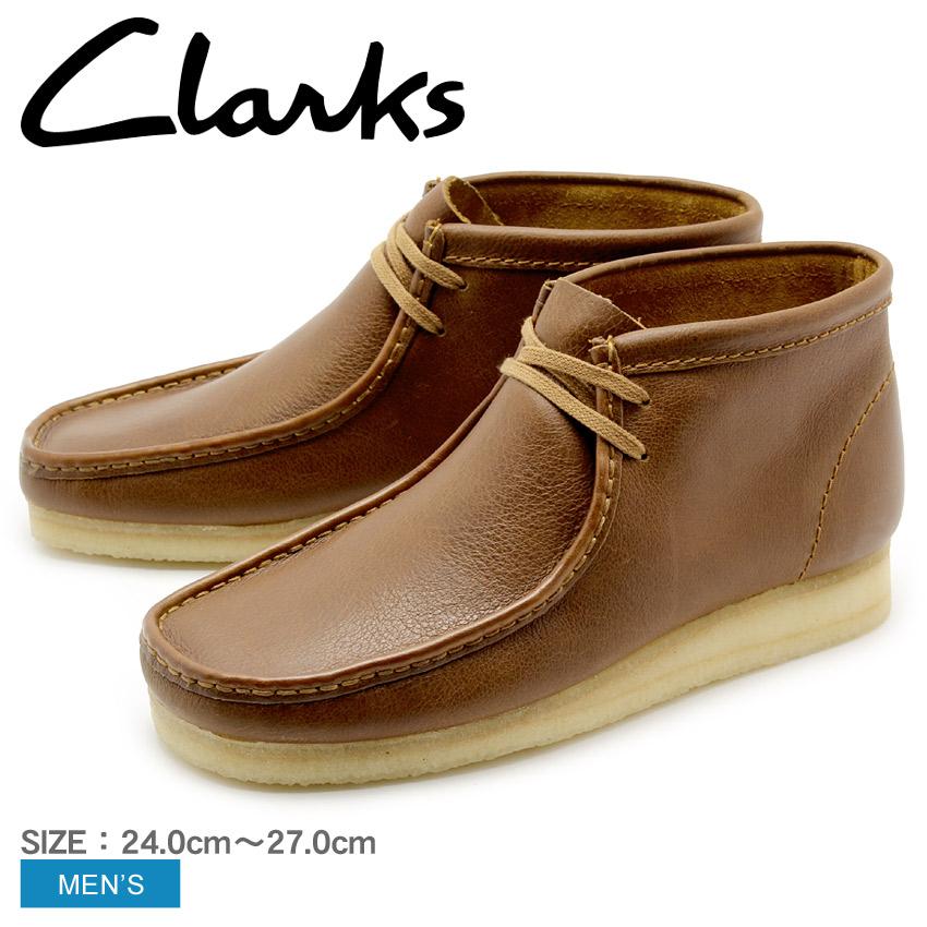 送料無料 クラークス オリジナルス CLARKS ブーツ ワラビーブーツ タンブレッドWALLABEE BOOT TAN BUMBLED 26125544靴 天然皮革 本革 カジュアル クレープソールメンズ