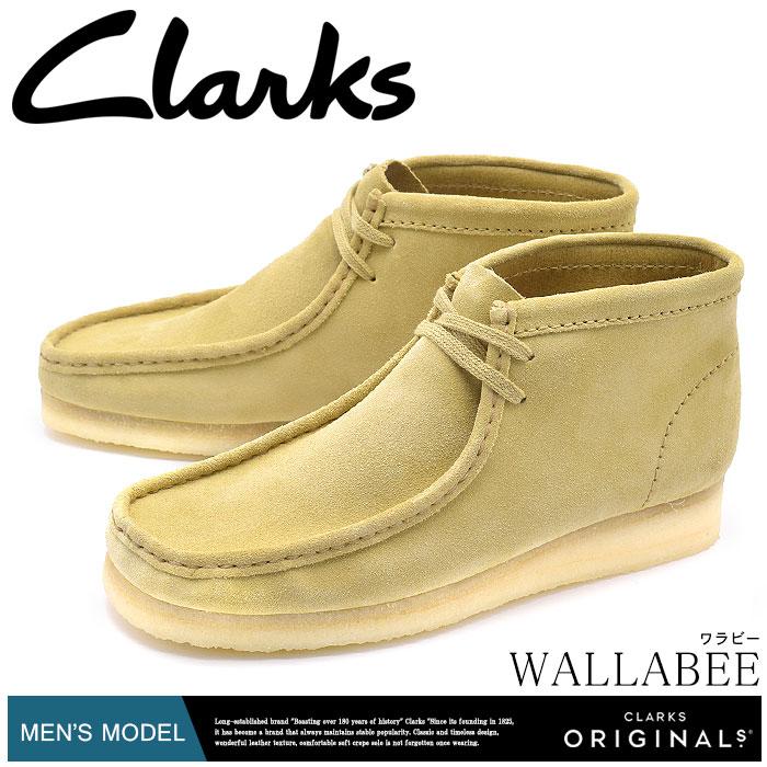 送料無料 クラークス オリジナルス CLARKS ブーツ ワラビーブーツ メープル スエードWALLABEE BOOT MAPLE SUEDE 26103811靴 天然皮革 本革 カジュアル クレープソールメンズ