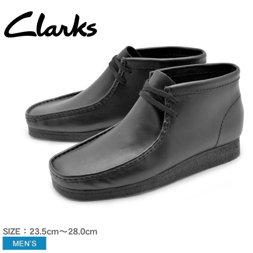 送料無料 クラークス オリジナルス CLARKS ブーツ ワラビーブーツ ブラック レザーWALLABEE BOOT BLACK LEATHER 26103666靴 天然皮革 本革 フォーマル クレープソール 黒メンズ