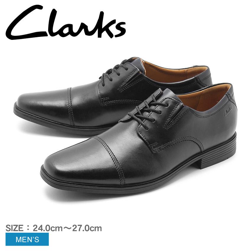 送料無料 CLARKS クラークス ドレスシューズ ブラックティルデン キャップ TILDEN CAP26110309 メンズ
