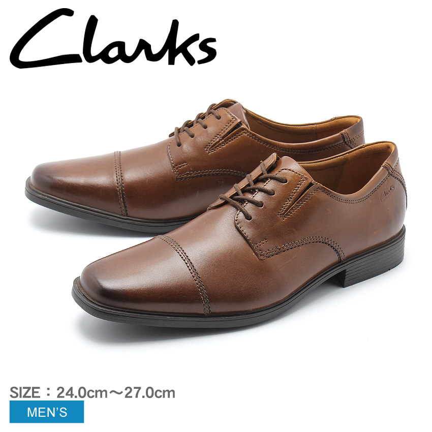 送料無料 CLARKS クラークス ドレスシューズ ブラウンティルデン キャップ TILDEN CAP26130096 メンズ