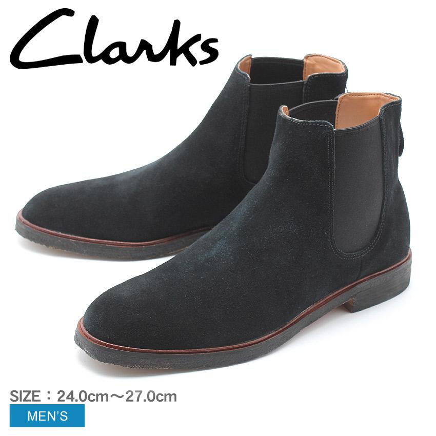 送料無料 CLARKS クラークス サイドゴアブーツ ブラック クラークデールゴビ CLARKDALE GOBI 26130764 メンズ