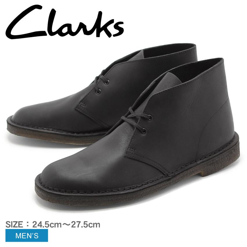 送料無料 クラークス デザート ブーツ ブラック(CLARKS DESERT BOOT BLACK)黒 チャッカ ショート 本革 レザー シューズ 靴メンズ 男性