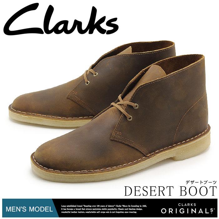 送料無料 クラークス デザート ブーツ UK規格 ビーズワックス(CLARKS DESERT BOOT BEESWAX)チャッカ ショート 本革 レザー シューズ 靴メンズ 男性