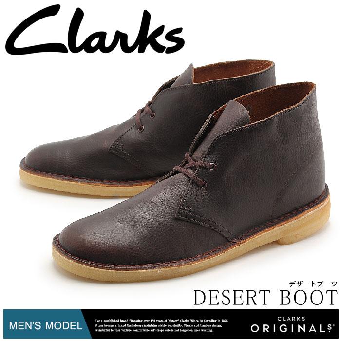 送料無料 クラークス CLARKS デザートブーツ ラスト レザー UK規格(26112779 DESERT BOOT) くらーくすメンズ(男性用)本革 シューズ 靴 天然皮革