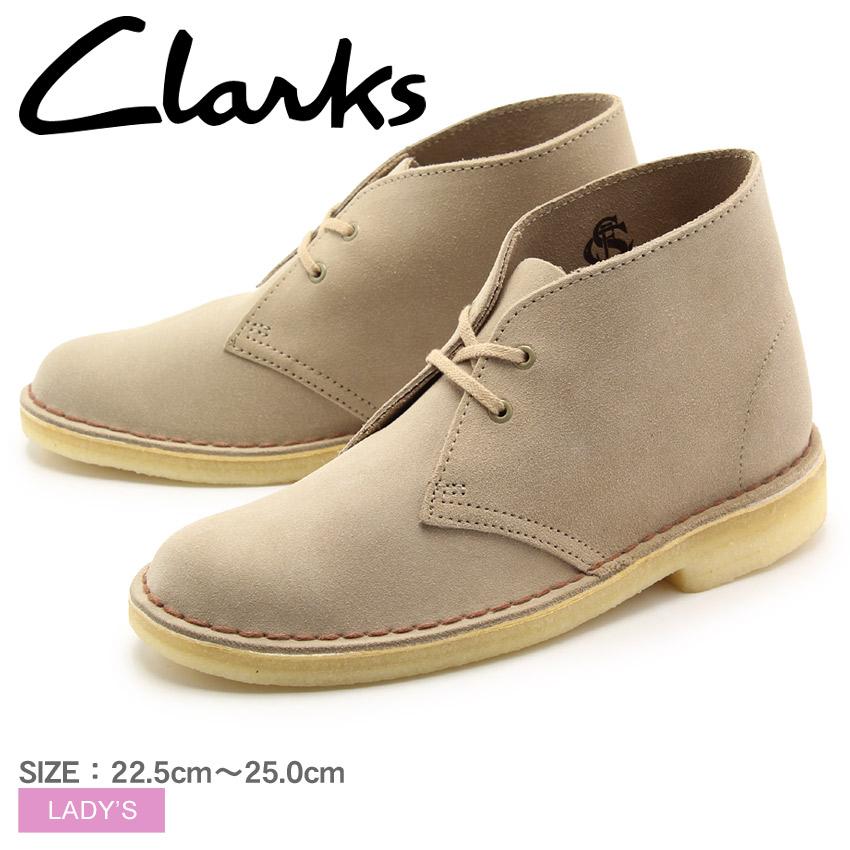 送料無料 クラークス デザート ブーツ UK規格 サンドスエード(CLARKS DESERT BOOT SAND SUEDE)チャッカ ショート スウェード 本革 レザー シューズ 靴レディース 女性