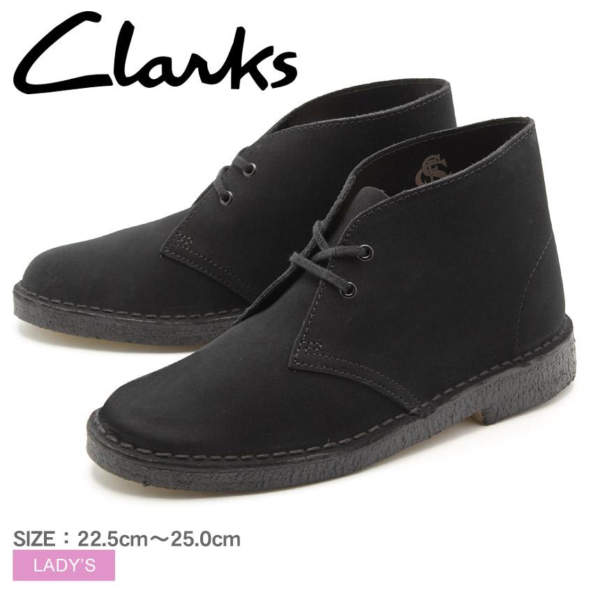 送料無料 クラークス デザート ブーツ UK規格 ブラックスエード(CLARKS DESERT BOOT BLACK SUEDE)黒 チャッカ ショート スウェード 本革 レザー シューズ 靴レディース 女性
