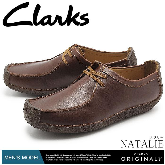 送料無料 クラークス オリジナルス CLARKS カジュアルシューズ ナタリー チェスナットレザーCLARKS NATALIE 26109038靴 天然皮革 本革 メンズ