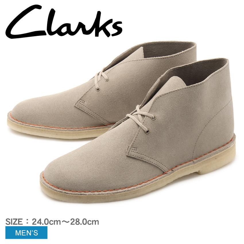 送料無料 CLARKS クラークス デザートブーツ ベージュデザートブーツ DESERT BOOT26138235 メンズ