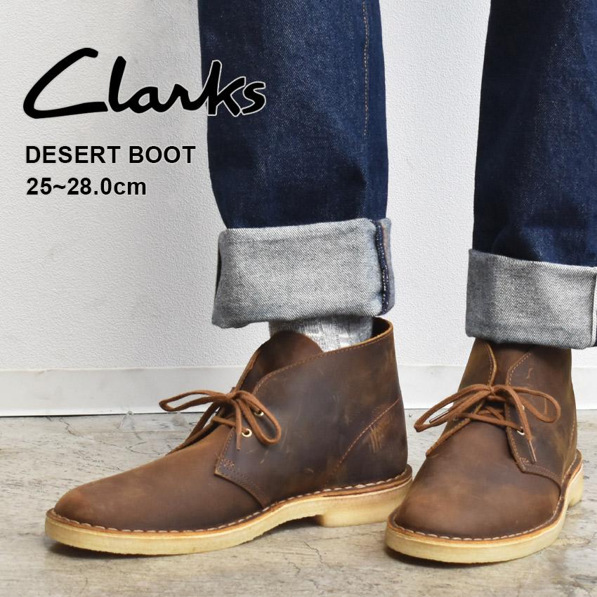 送料無料 CLARKS クラークス デザートブーツ ブラウンデザートブーツ DESERT BOOT26138221 メンズ