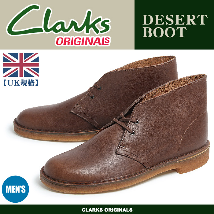 clarks desert boots sale