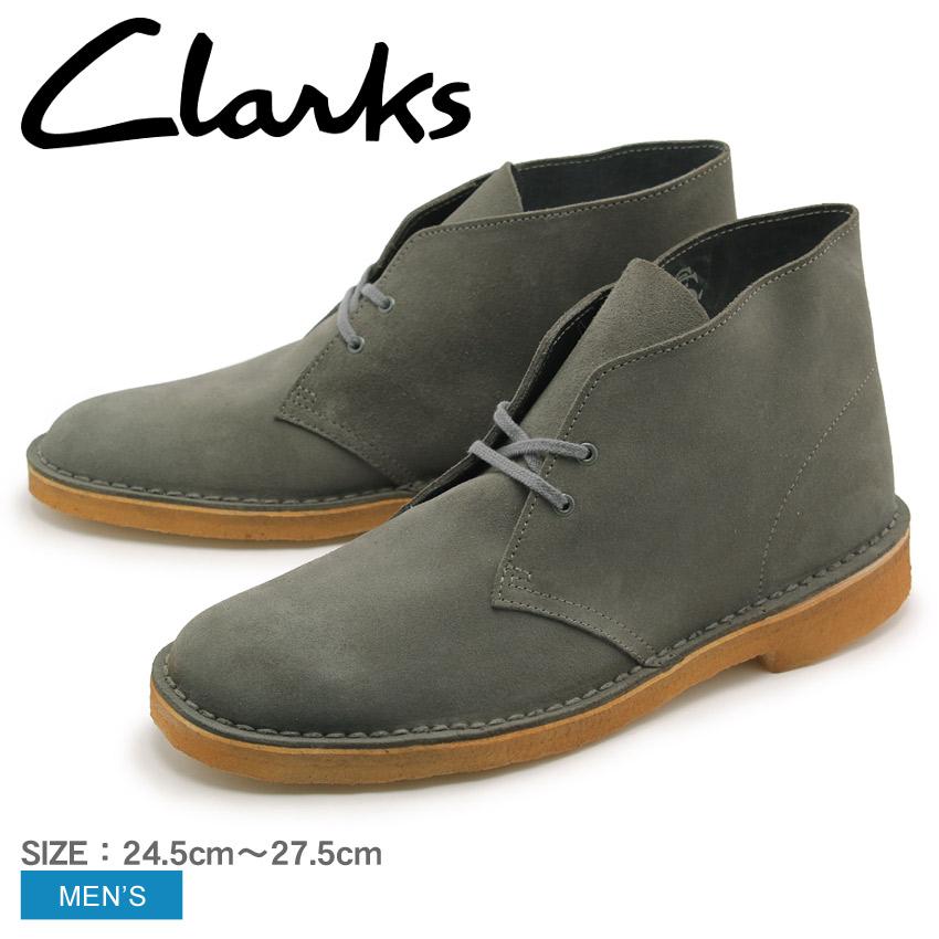 送料無料 クラークス CLARKS デザートブーツ グレー スエード UK規格(26111461 DESERT BOOT) くらーくす メンズ(男性用) スウェード レザー 本革 ブーツ