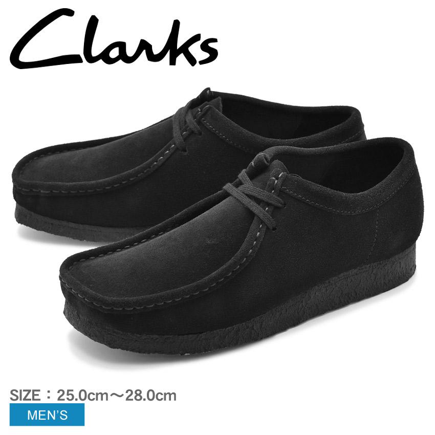 送料無料 CLARKS クラークス ワラビー ブラック UK規格 (WALLABEE 26133279)黒色 本革 モカシン レザーシューズ 天然皮革 短靴 スウェード スエード レースアップシューズ メンズ