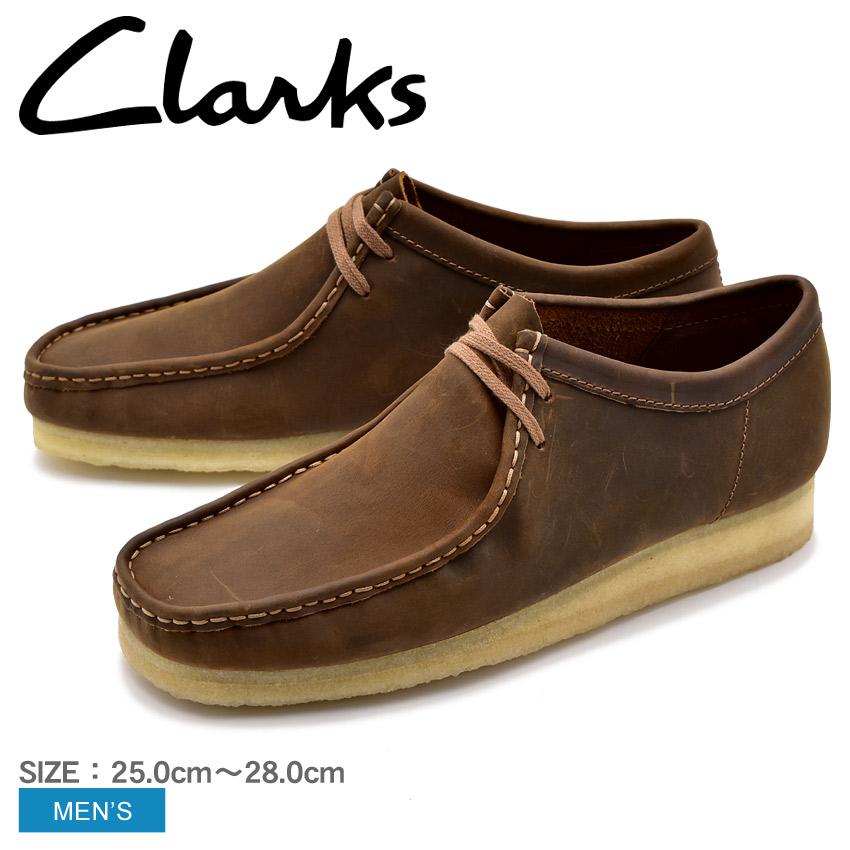 クラークス メンズ WALLABEE26134200 CLARKS ブラウンワラビー カジュアルシューズ 送料無料