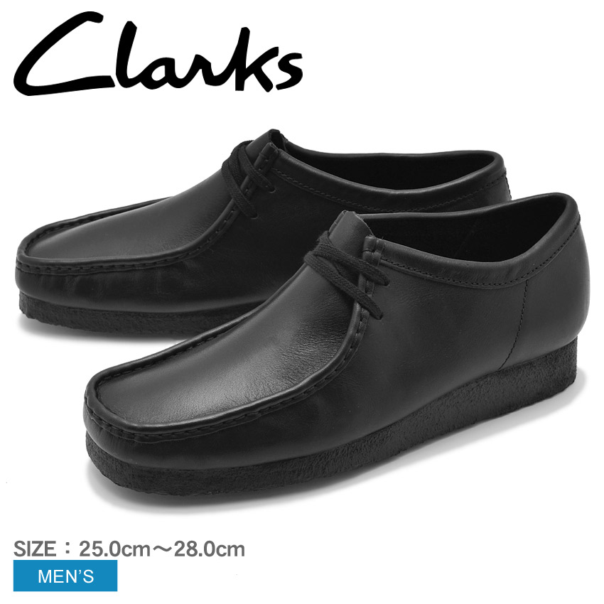 送料無料 CLARKS クラークス ワラビー ブラック UK規格 (WALLABEE 26138269)黒色 本革 レザーシューズ カジュアルシューズ 天然皮革 短靴 レースアップシューズ メンズ