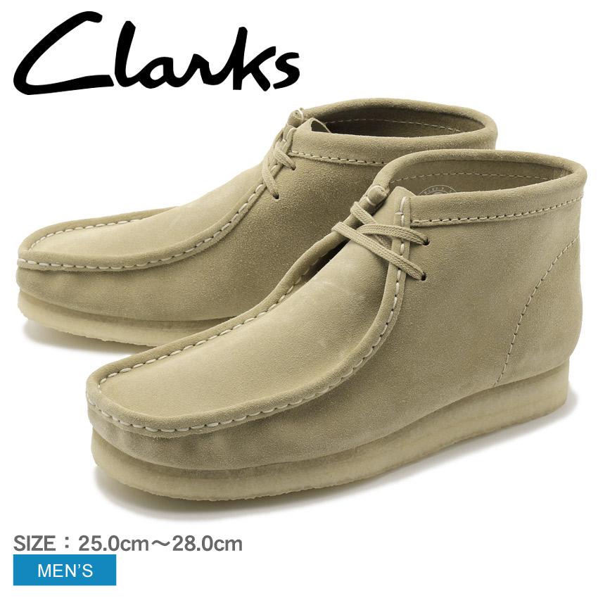 送料無料 CLARKS クラークス ワラビーブーツ メイプルスエード UK規格 (WALLABEE BOOT 26133283)ベージュ カジュアルシューズ 茶色 本革 レザーシューズ 天然皮革 ミドルカット ミッドカット レースアップシューズ スウェード メンズ