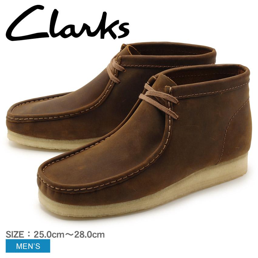 送料無料 CLARKS クラークス ワラビーブーツ ビーズワックス UK規格 (WALLABEE BOOT 26134196)ブラウン カジュアルシューズ 茶色 本革 レザーシューズ 天然皮革 ミドルカット ミッドカット レースアップシューズ メンズ