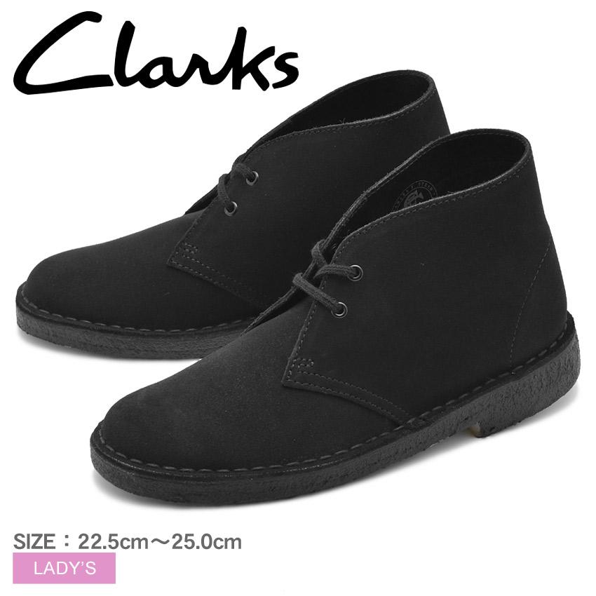 送料無料 CLARKS クラークス デザートブーツ ブラックDESERT BOOT 黒 スエード スウェード シューズ26138214 レディース