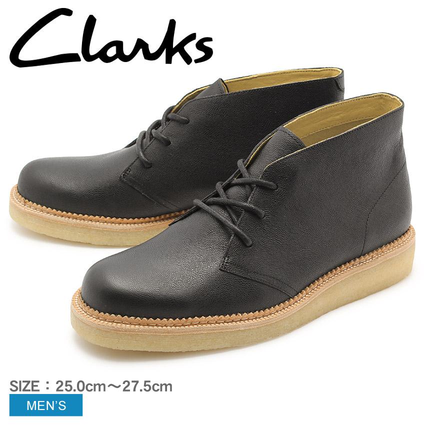送料無料 クラークス ベッカリー ヒル UK規格 ブラック (CLARKS BECKERY HILL BLACK) 黒 チャッカ ショート 本革 レザー 靴 メンズ 男性 シューズ ブーツ 快適 履き心地 オシャレ おしゃれ