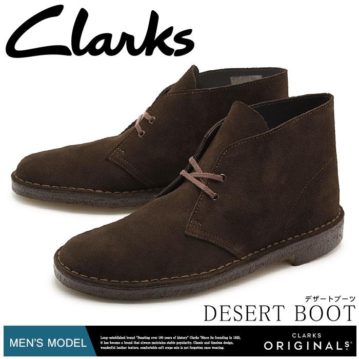 送料無料 クラークス デザート ブーツ ブラウンスエード(CLARKS DESERT BOOT BROWN SUEDE)チャッカ ショート スウェード 本革 レザー シューズ 靴メンズ 男性