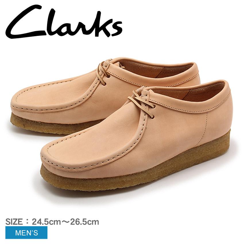 送料無料 クラークス オリジナルス CLARKS ワラビー ナチュラルタン UK規格 (26122620 WALLABEE)カジュアルシューズ 茶色 本革 レザーシューズ 天然皮革 短靴 レースアップシューズ メンズ