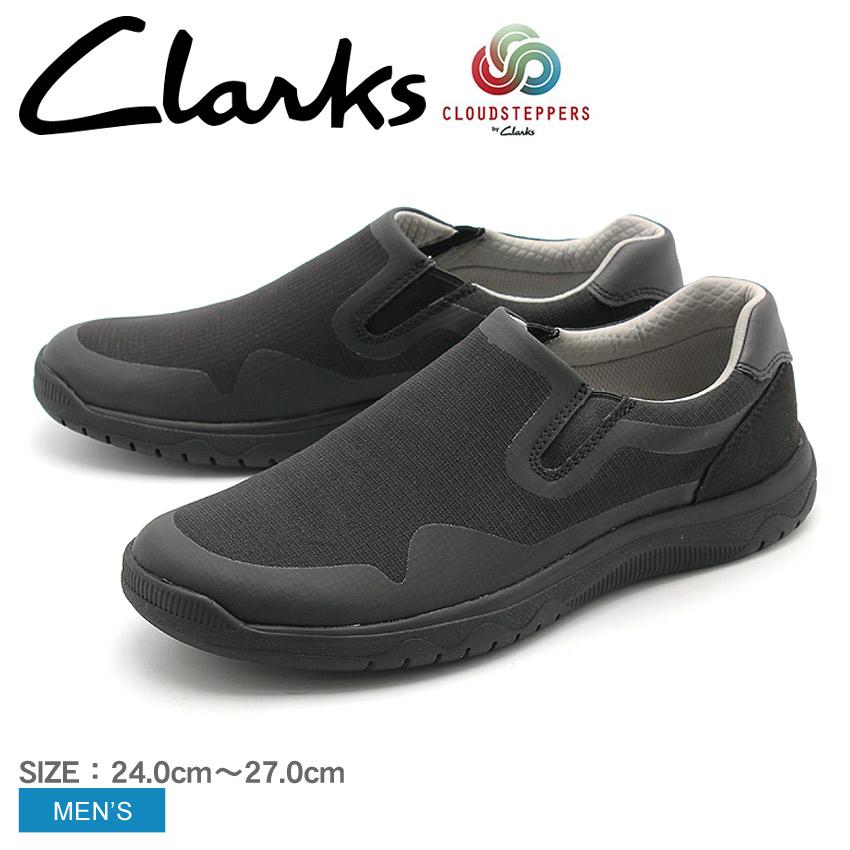 送料無料 クラークス クラウドステッパー CLARKS カジュアルシューズ ヴォッタ フリー ブラック(CLARKS 26120192 VOTTA FREE)メンズ 男性 ブランド 靴