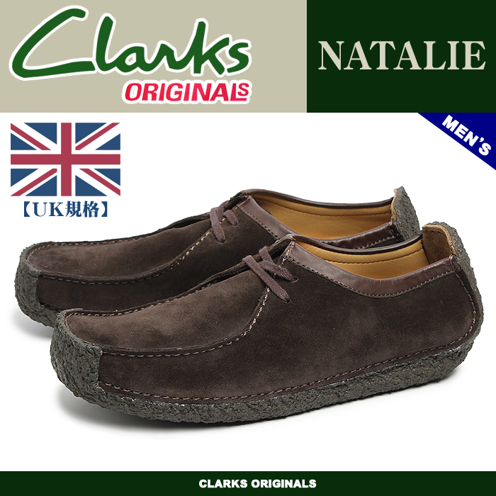 Clarks CLARKS Natalie brown suede Brown UK standards (NATALIE 20319011) much-reduced men's (men's) suede leather leather shoes shoes leather