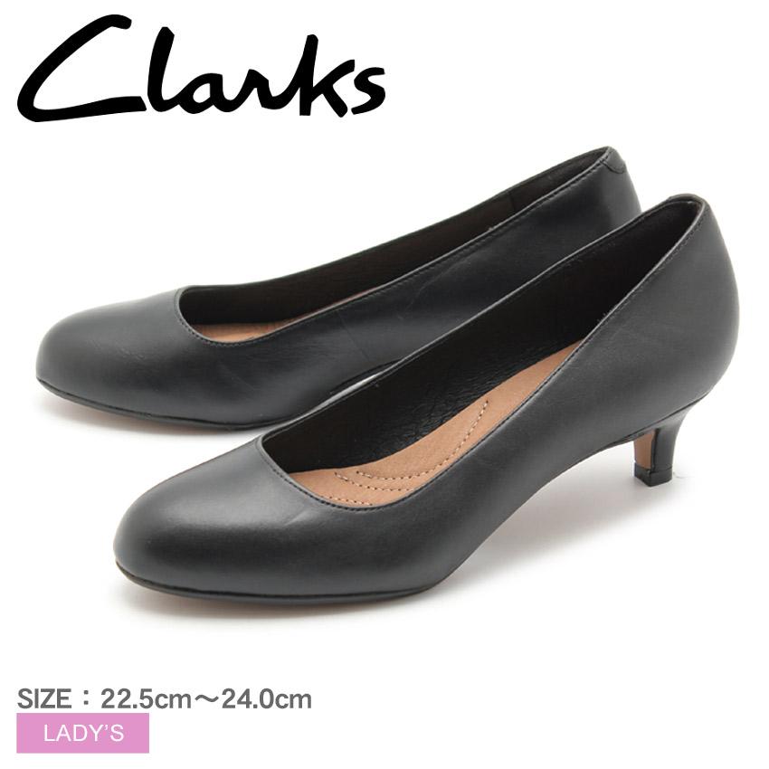 送料無料 クラークス CLARKS パンプス ヘブンリーシャイン ブラック(CLARKS 26121418 HEAVENLY SHINE)レディース 女性 ブランド 靴 天然皮革 本革 ビジネス フォーマル   シューズ くつ レディースシューズ レザー レザーシューズ おしゃれ 黒 仕事 仕事用