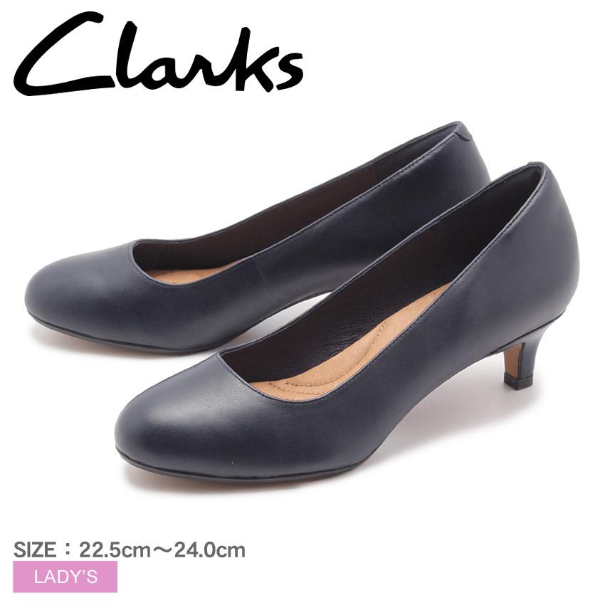 送料無料 クラークス CLARKS パンプス ヘブンリー シャイン ネイビーレザー(CLARKS HEAVENLY SHINE 26121419)ブランド くらーくす 靴 シューズ 天然皮革 本革レディース 女性 | くつ レディースシューズ レザーシューズ おしゃれ かわいい 可愛い