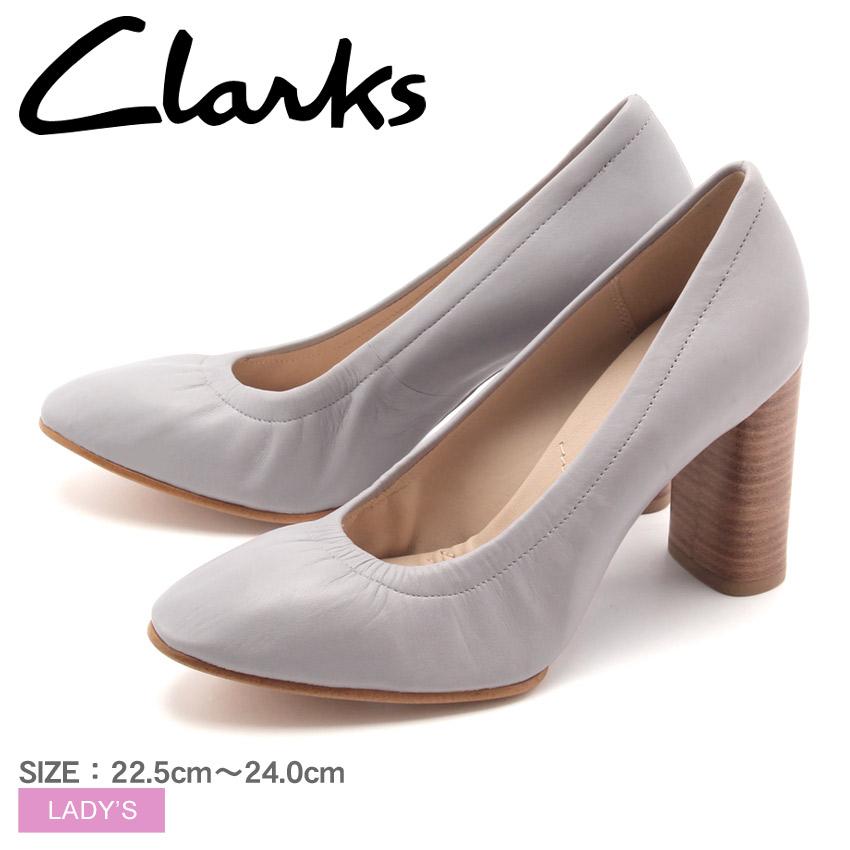 送料無料 クラークス CLARKS パンプス グレイス エバ グレー×ブルーレザー(CLARKS GRACE EVA 26123080)ブランド くらーくす 靴 シューズ 天然皮革 本革レディース 女性 | くつ レディースシューズ レザーシューズ おしゃれ かわいい 可愛い