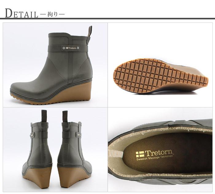 Tretorn Women S Shoes Philippines