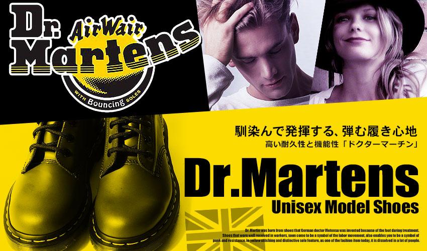 DR.MARTENS ドクターマーチン ブーツ ブラック 黒 1460 ロカビリー 8ホール ブーツ 1460 ROCKABILLY 8EYE BOOT 24207001 メンズ レディース ユニセックス 靴 シューズ レザーシューズ サブカル ロックンロール スカル ダガー ハート スタッズ ロック おしゃれ