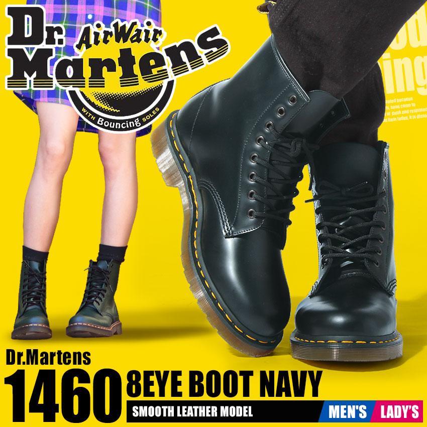 送料無料 ドクターマーチン 8ホール Dr.Martens ブーツ 1460 ネイビー (DR.MARTENS 8HOLE BOOT 1460 8ホールブーツ マーチン) ドクターマーチン dr.martensメンズ(男性用) 兼 レディース(女性用)