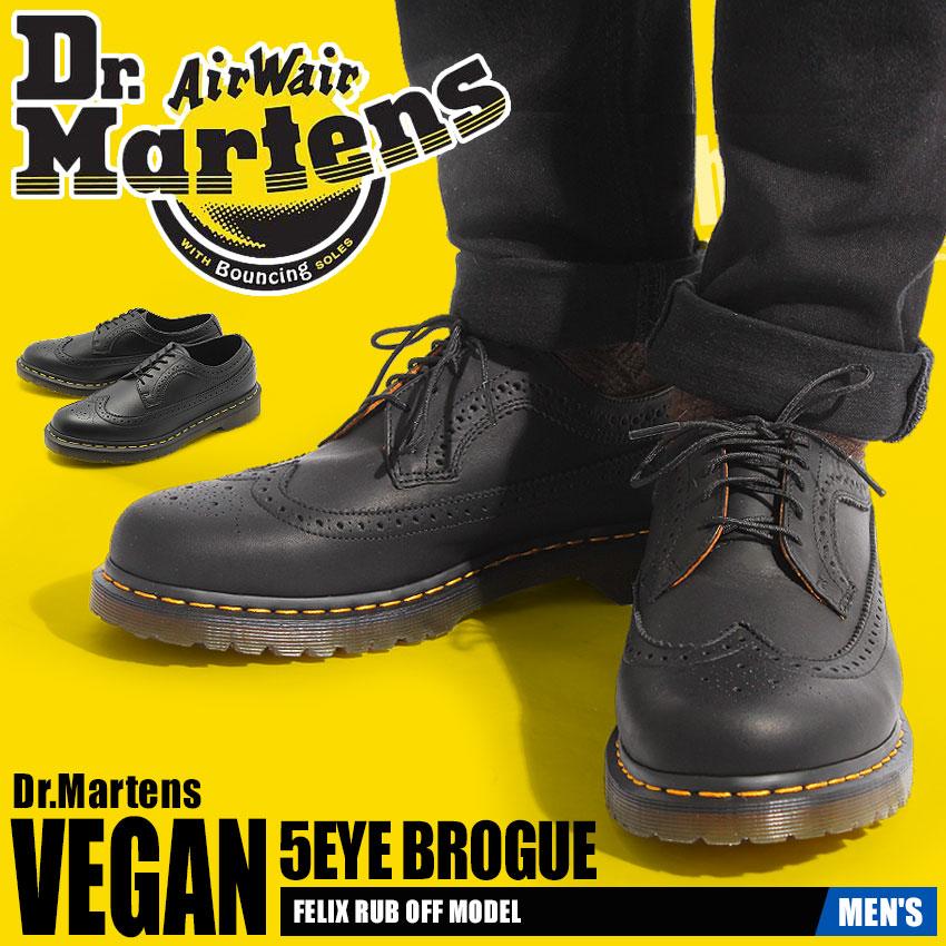 送料無料 DR.MARTENS ドクターマーチン ウィングチップ ブラックVEGAN 3989 5 EYE BROGUER16153001 メンズ レディース
