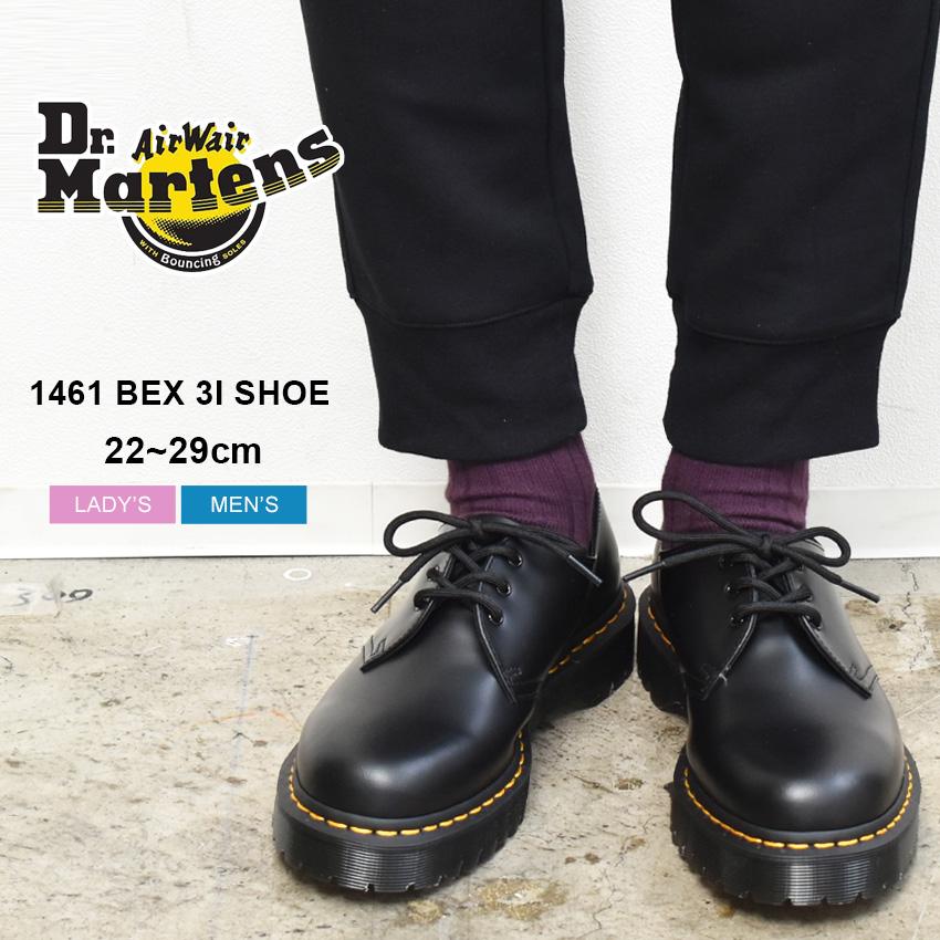 送料無料 ドクターマーチン Dr.Martens シューズ 1461 BEX 3ホール ブラックDR.MARTENS 1461 BEX 3 EYE SHOE R21084001ローカット 厚底 靴 黒 メンズ レディース