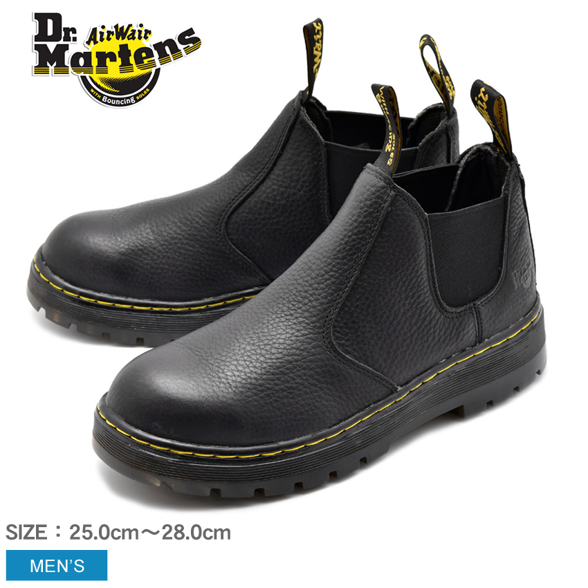 送料無料 DR.MARTENS ドクターマーチン セーフティーシューズ ブラック リベット スチールトゥ RIVET STEEL TOE R16942001 メンズ 黒 靴 シューズ サイドゴア レザー 安全靴 おしゃれ カジュアル