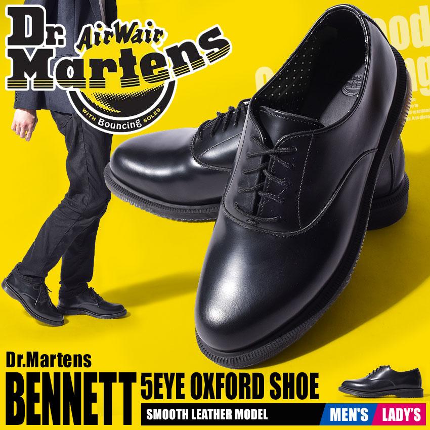 送料無料 ドクターマーチン Dr.Martens ベネット 5ホール オックスフォード シューズ ブラックDR.MARTENS BENNET 5EYE OXFORD SHOE 14642001レザー 本革 ローカット 靴 黒 メンズ レディース