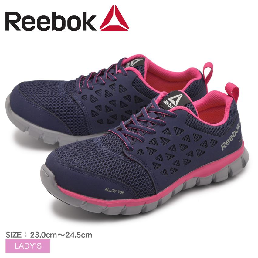 送料無料 REEBOK WORK リーボック ワーク 安全靴 ネイビーサブライト クッション ワーク アロイ セーフティートゥ SUBLITE CUSHION WORK ALLOY SAFETY TOERB046 レディース