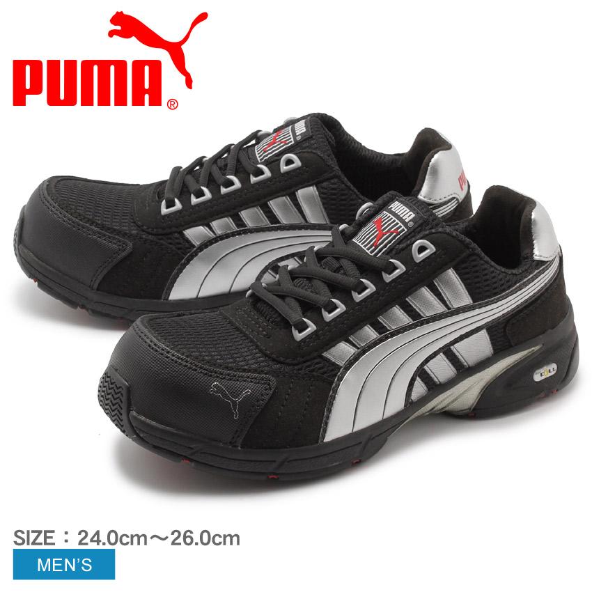 送料無料 PUMA プーマ セーフティシューズ ブラックスピード・ロウ SPEED LOW642535 メンズ